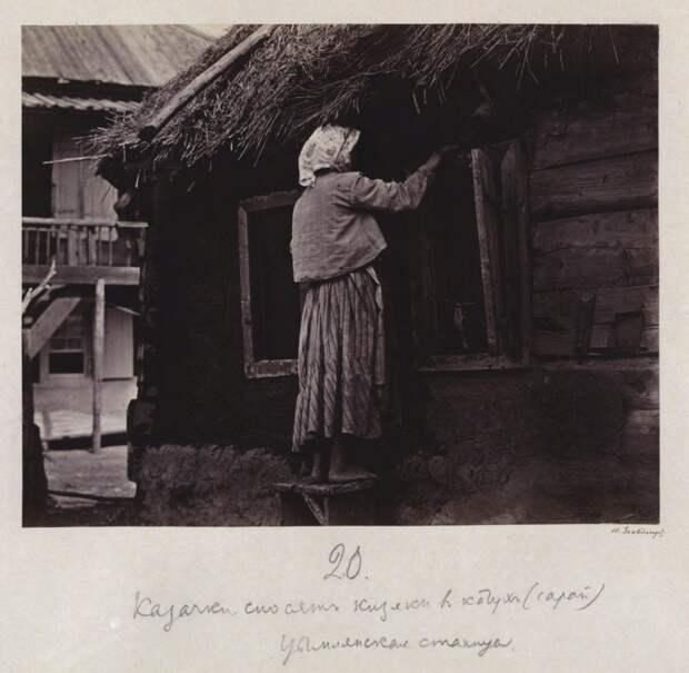 Донской казак Иван Болдырев: фотограф и изобретатель (64 фото)