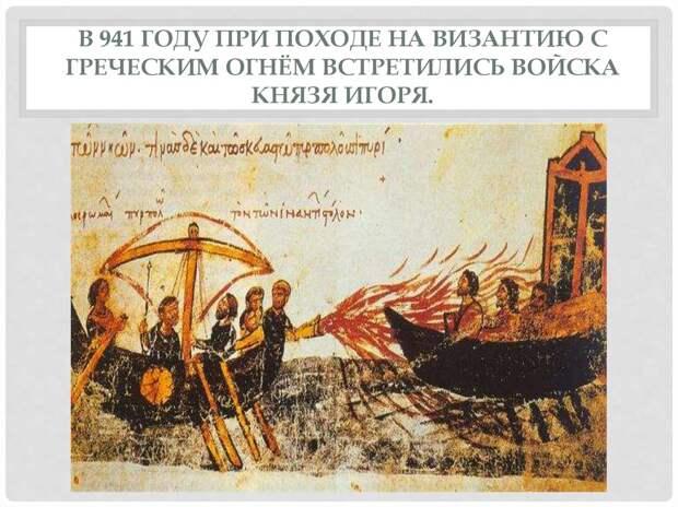 Иуды славянского мира. История болгарского предательства