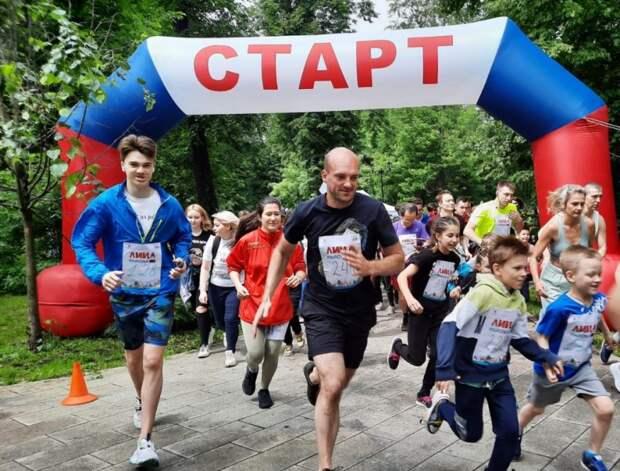 Семейный забег на три километра состоялся в «Грачёвке»