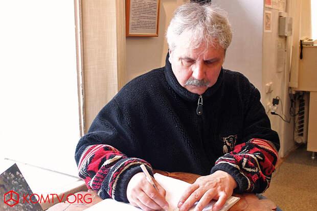 Василий Ежов