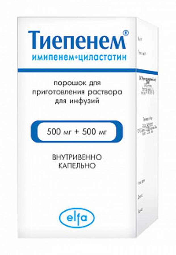 5 аналогов лекарств от муковисцидоза