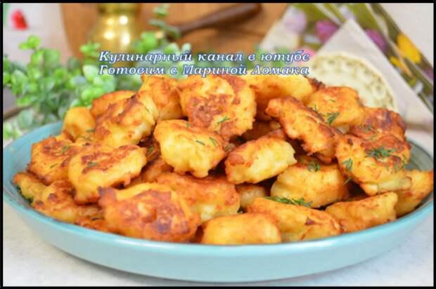 ЛОРЕТАНСКИЙ картофель — бюджетный рецепт вкусной ЗАКУСКИ из картофеля