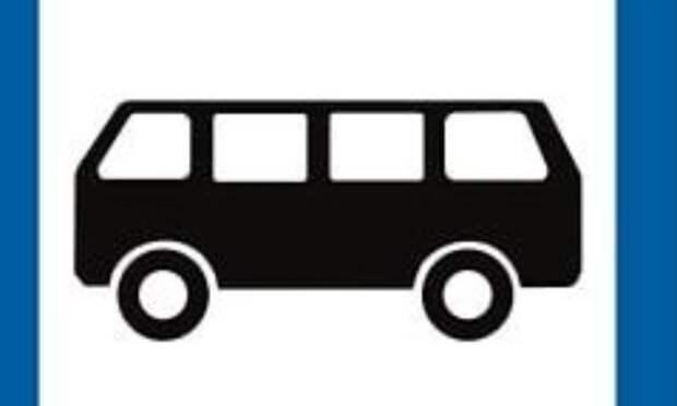 ВАрхангельске из-за ремонтных работ натеплотрассе изменится схема движения трёх автобусов