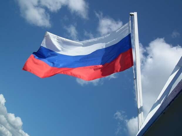 Тема России в контексте G7: оценки экспертов