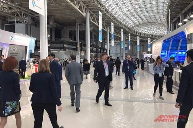 Российский инвестфорум в Сочи пройдет в феврале 2022 года