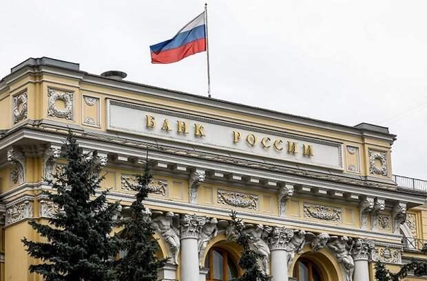 Чьи в России деньги: что найдут силовики в Центробанке?