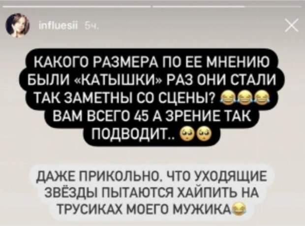 «Всего 45, азрение такподводит»: девушка Моргенштерна жестко ответила Барановской за«застиранные трусы» рэпера
