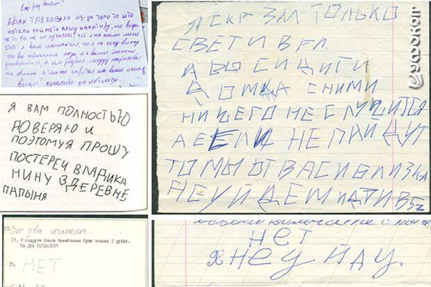 Активный полтергейст-матерщинник в белорусском городе Жодино