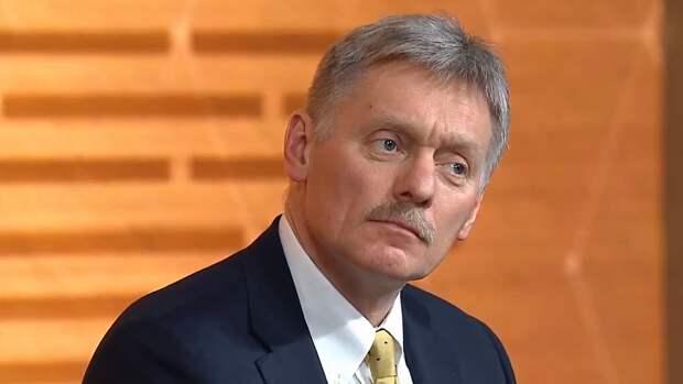 Песков подчеркнул добровольный характер вакцинации от коронавируса в России