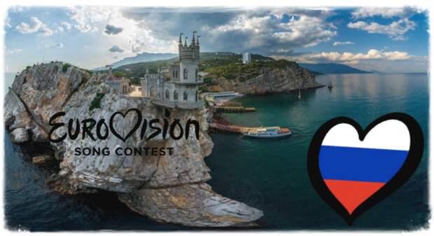 Страшный сон Европы - Евровидение в Крыму. Юлия Витязева