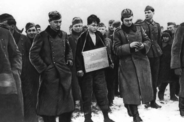Смерть девушки фашисты снимали на фото.