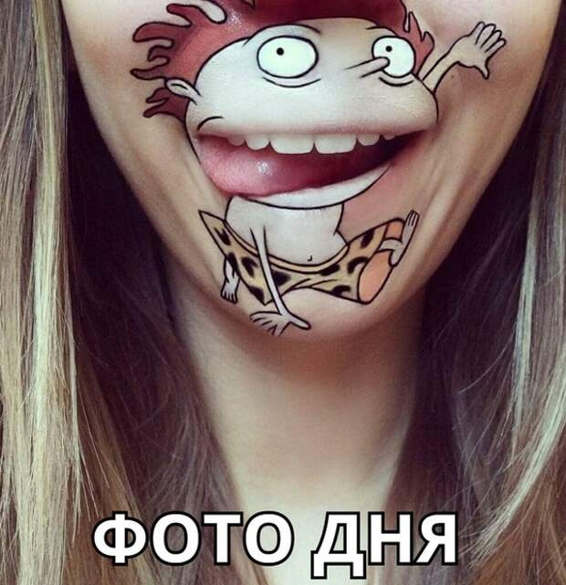 Зачетные и ржачные надписи к картинкам и фото приколам для улыбки