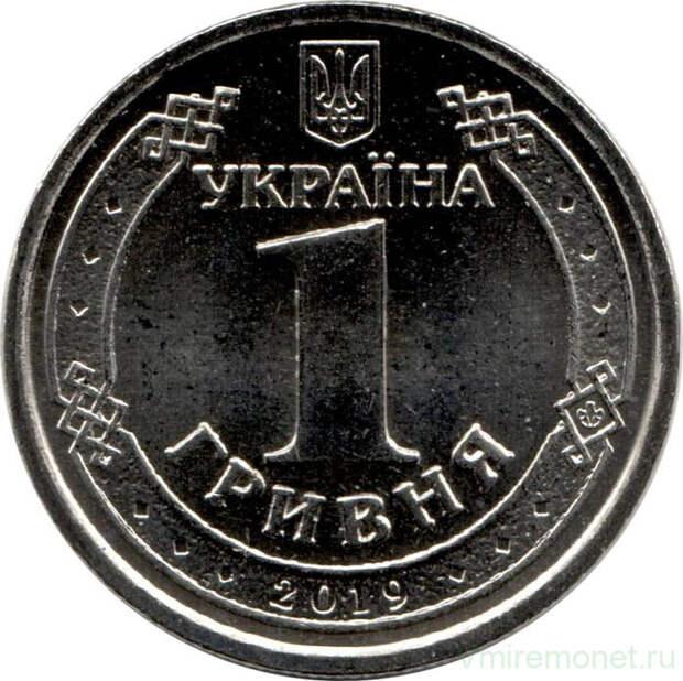 Украина - в «чёрном списке» мировых должников: дефолт на пороге
