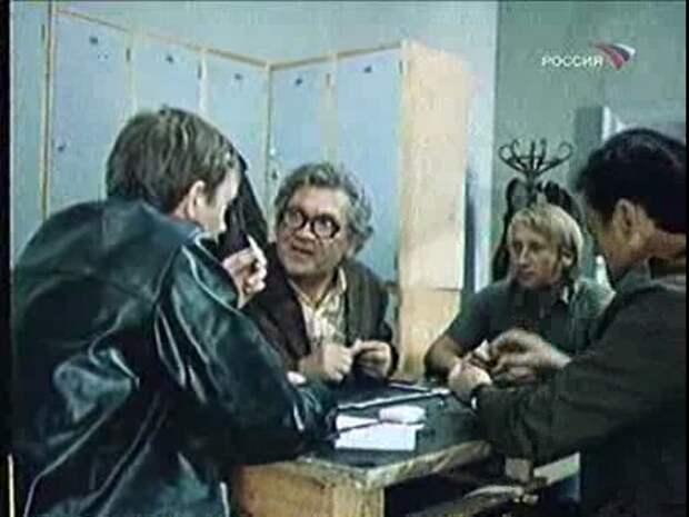 """Фитиль  """"В любую погоду"""" (1976)"""