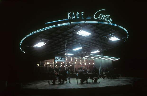 512443 Кафе «Сокол» 1965 Марк Редькин.jpg