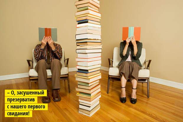 Фото №3 - Новое про чтение: как умение читать повлияло на физиологию людей