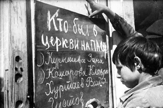 Пасха в СССР. Как это было | Публикации | Православие в Татарстане | Портал  Татарстанской митрополии