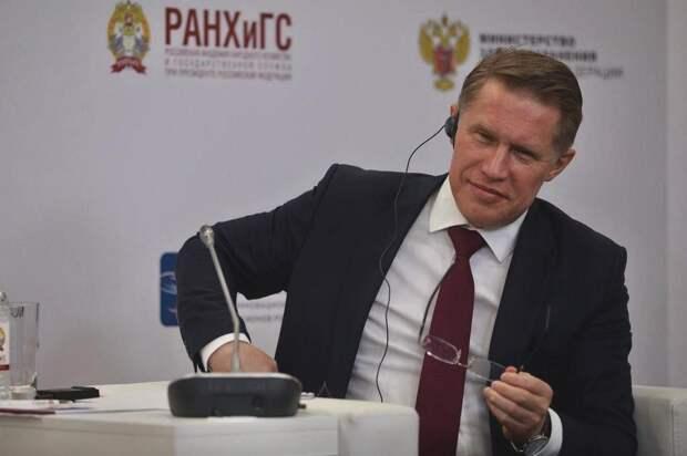 Минздрав хочет запретить жителям России передвигаться по стране