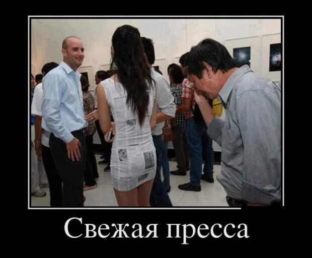 Подборка смешных демотиваторов для хорошего настроения (11 фото)