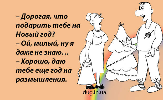 http://dug.in.ua/wp-content/uploads/2016/12/god-na-razmyshleniya.jpg