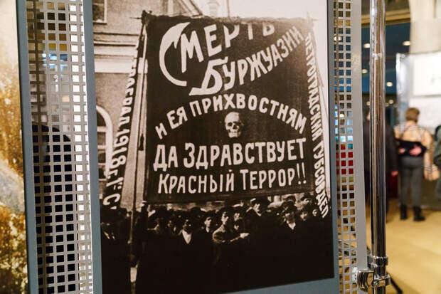 """Оргкомитет имени """"100-летия революции"""" расчехлился"""
