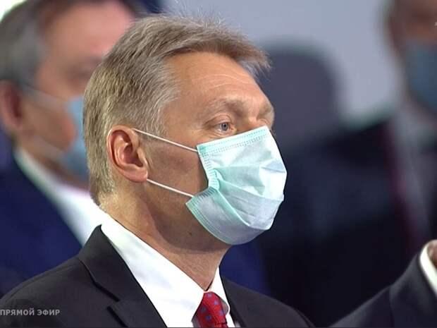 В Кремле отказались комментировать посадку самолета Ryanair в Минске