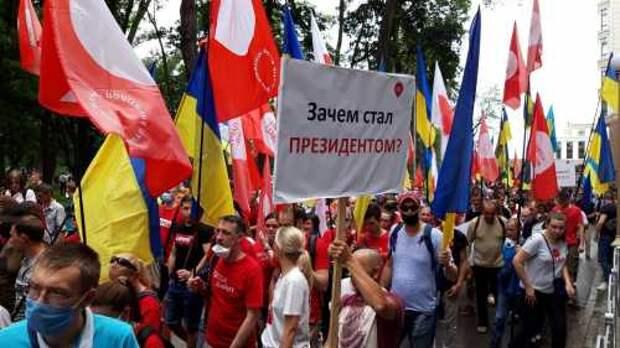 Митинг сторонников партии Шария в Киеве