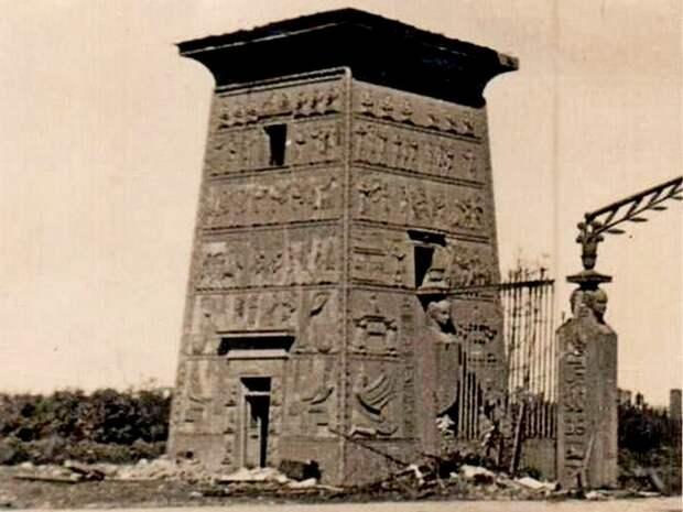 Египетские ворота 1941-1944 (?). Источник фото: vk.com/wall-26389816_57318