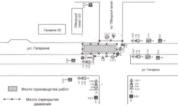 ВАрхангельске из-за ремонта теплотрассы перекроют участок перекрёстка Обводный канал— Гагарина