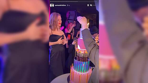 Гарика Харламова не было на вечеринке в честь дня рождения Кристины Асмус