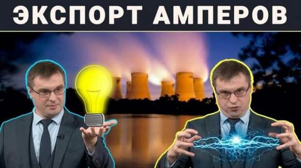 Россия – электроколонка. Импортозамещения софта. Без лоха маслине плохо