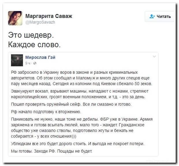 """Почему Россия не придет """"освобождать"""" украину никогда?"""