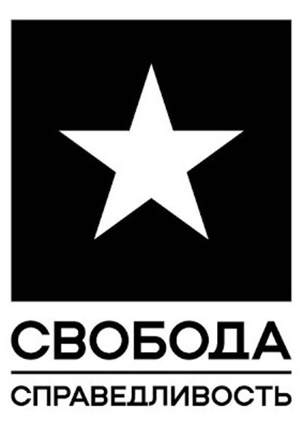 Экс-коммунистка Е. Шувалова примкнула к РПСС М. Шевченко и К. Рыкова