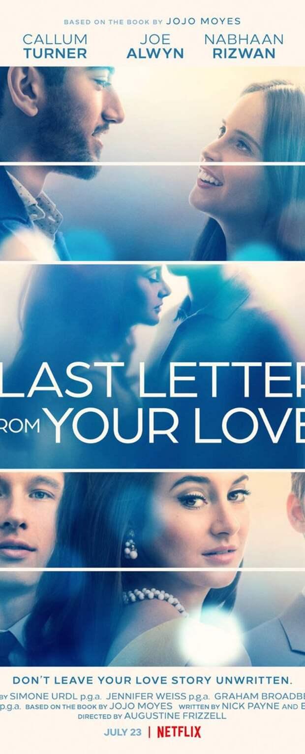Новый трейлер к фильму «Последнее письмо от твоего любимого»