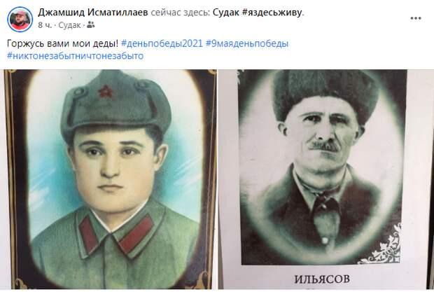 Бессмертный полк онлайн-2021: крымчане рассказывают о своих героях