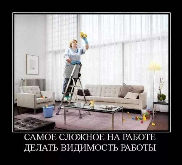 Смешные комментарии. Подборка chert-poberi-kom-chert-poberi-kom-54490317082020-1 картинка chert-poberi-kom-54490317082020-1