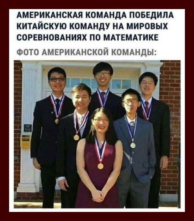 В Монголии прошёл второй турнир по фехтованию...