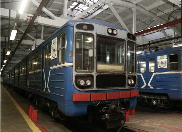 Метро в Нижнем Новгороде продлит работу в ночь с 12 на 13 июня