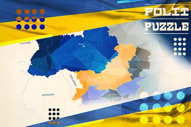 В эфире львовского ТВ объяснили, что «положит» Западную Украину к ногам России