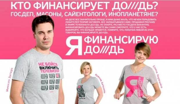 На мозги капай, но чей Крым – не забывай