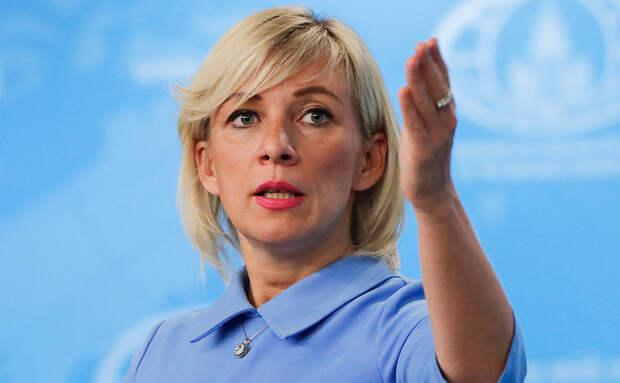 Мощь западной пропаганды: Захарова оценила опрос о РФ в норвежской газете