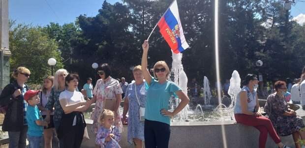 Как празднуют День России в Крыму. ФОТО. ВИДЕО