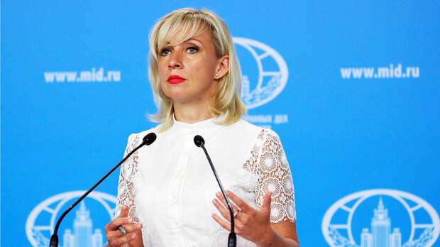 Захарова оценила последствия политизации вопроса вакцинации в ЕС