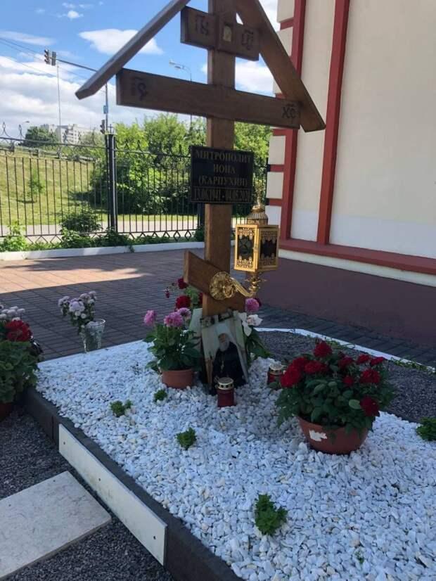 Фотокадр: жители Лианозова помогут обустроить могилу владыки Ионы