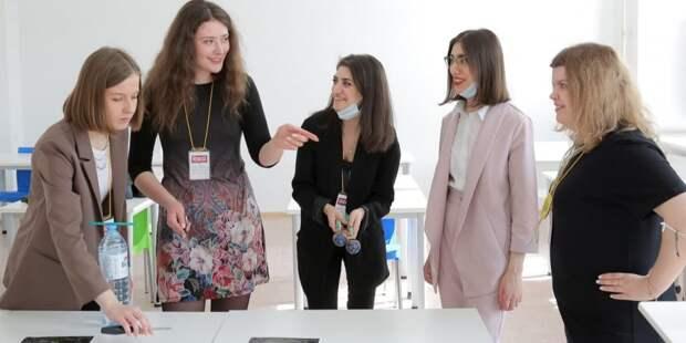 Будущее города: что дает молодым людям стажировка в Правительстве Москвы