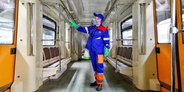 Собянин рассказал о тотальной дезинфекции столичного метро. Фото: mos.ru