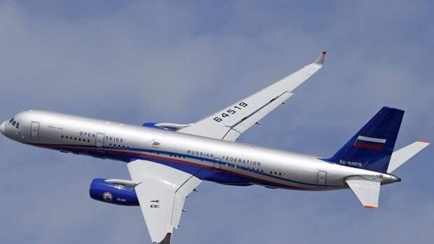 МИД РФ подтвердил окончательный отказ США от Договора по открытому небу