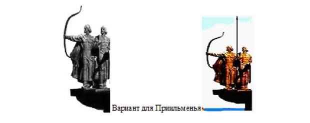 Начало Руси 24 век до н.э. ?