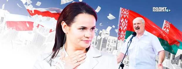Самопровозглашенка Тихановская фактически признала поражение майданщиков