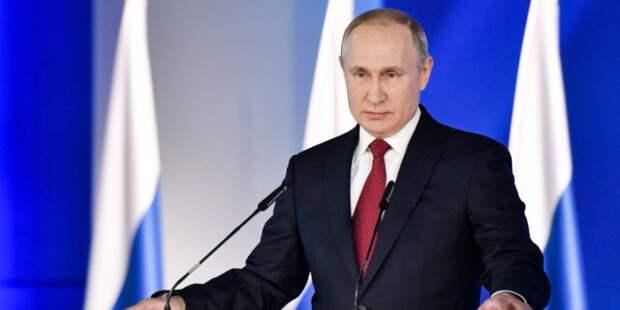 Послание президента Путина: масло вместо пушек